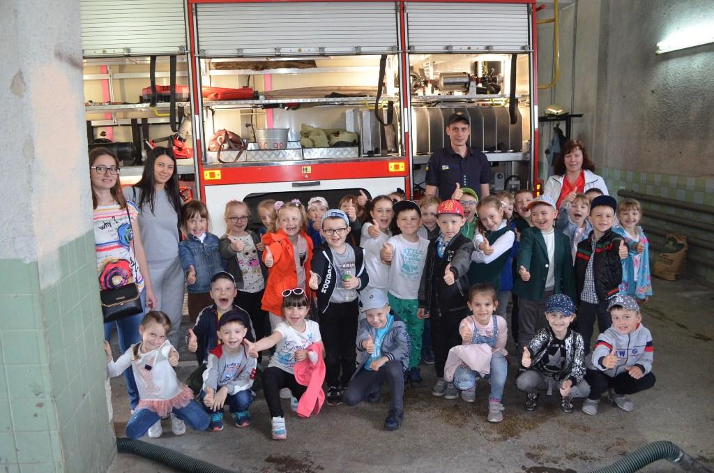 У Луцьку рятувальники провели екскурсію для першачків. ФОТО