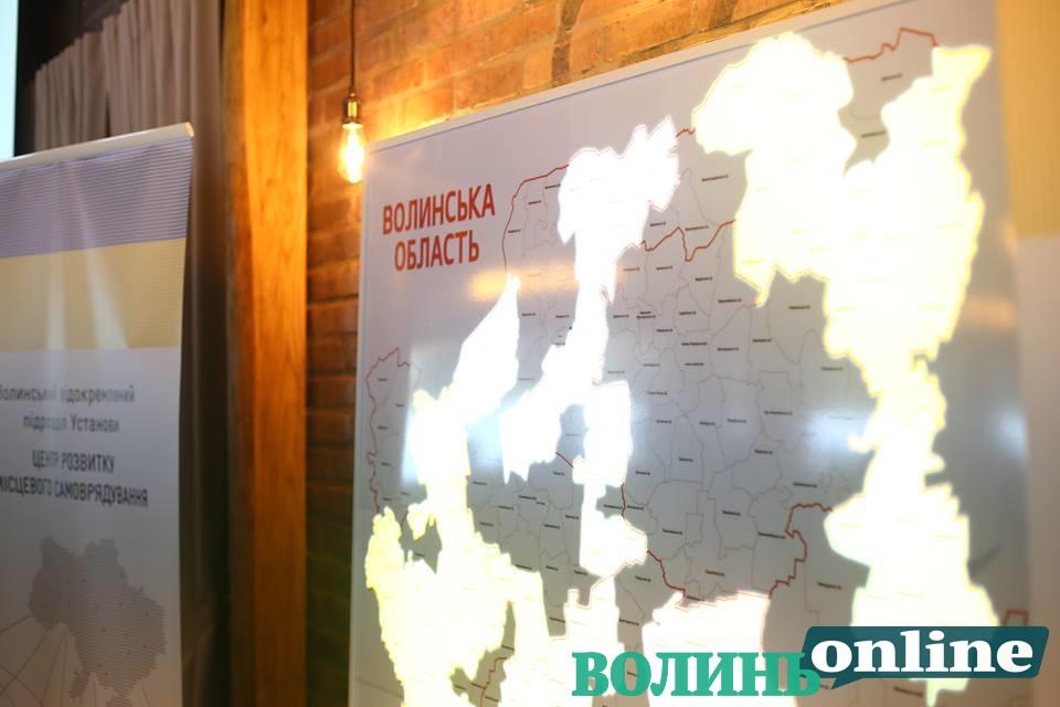 Волинські експерти місцевого самоврядування розповіли про виклики децентралізації та як їх уникнути