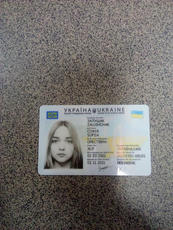 У Луцьку шукають власницю загубленого паспорта