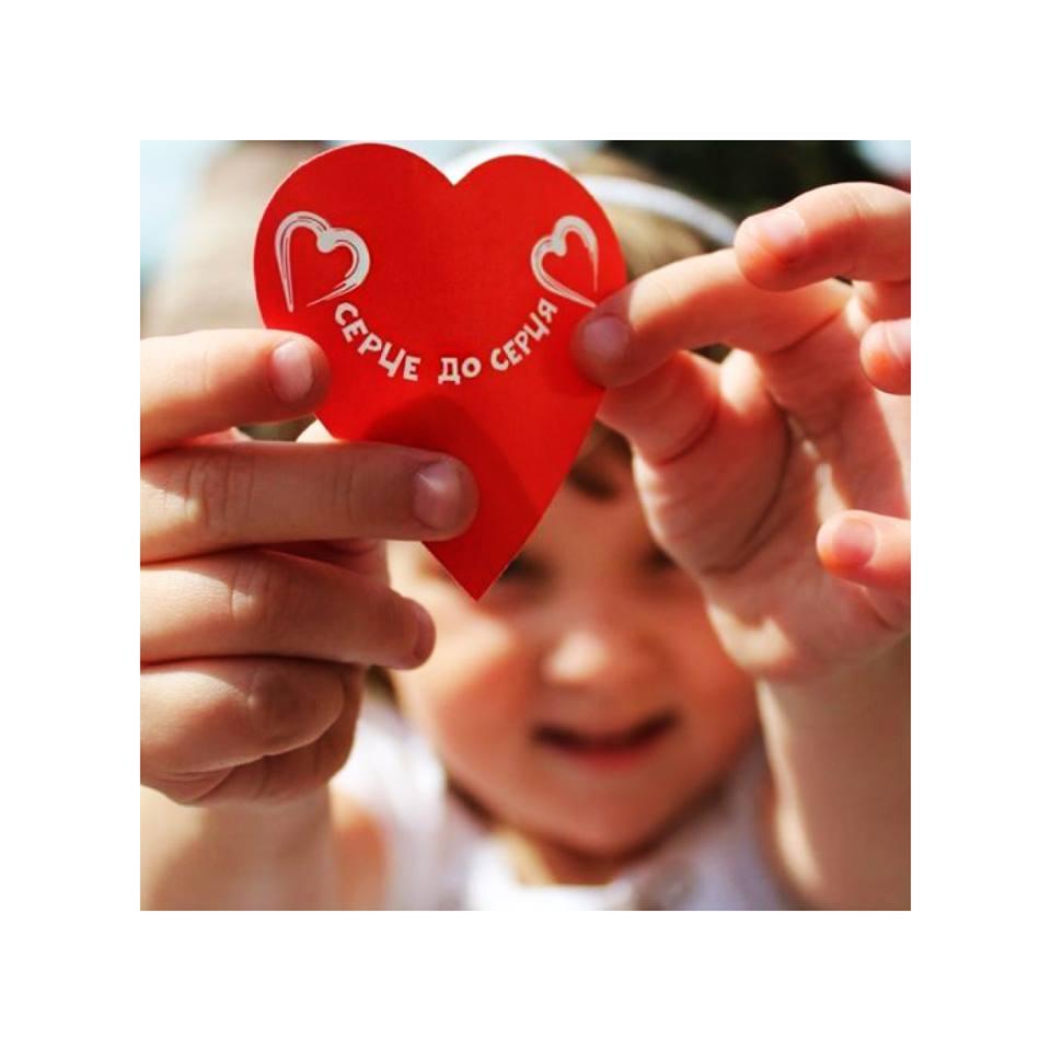 У Луцьку запрошують на концерт фіналу благодійної акції «Серце до серця»