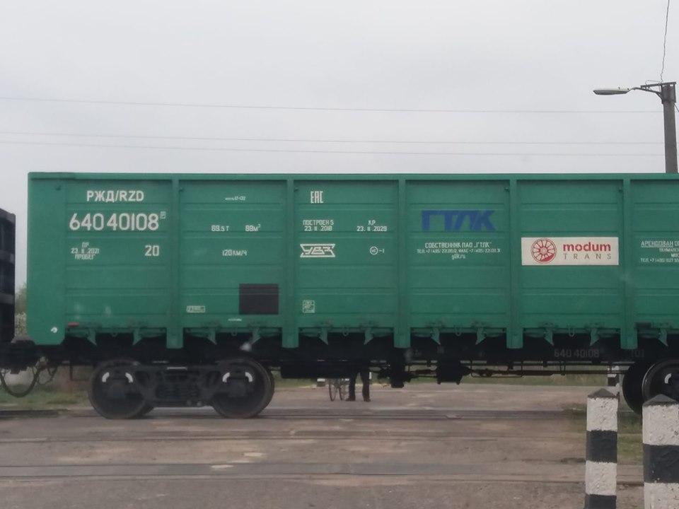 На Волині зафіксували російські вантажні вагони