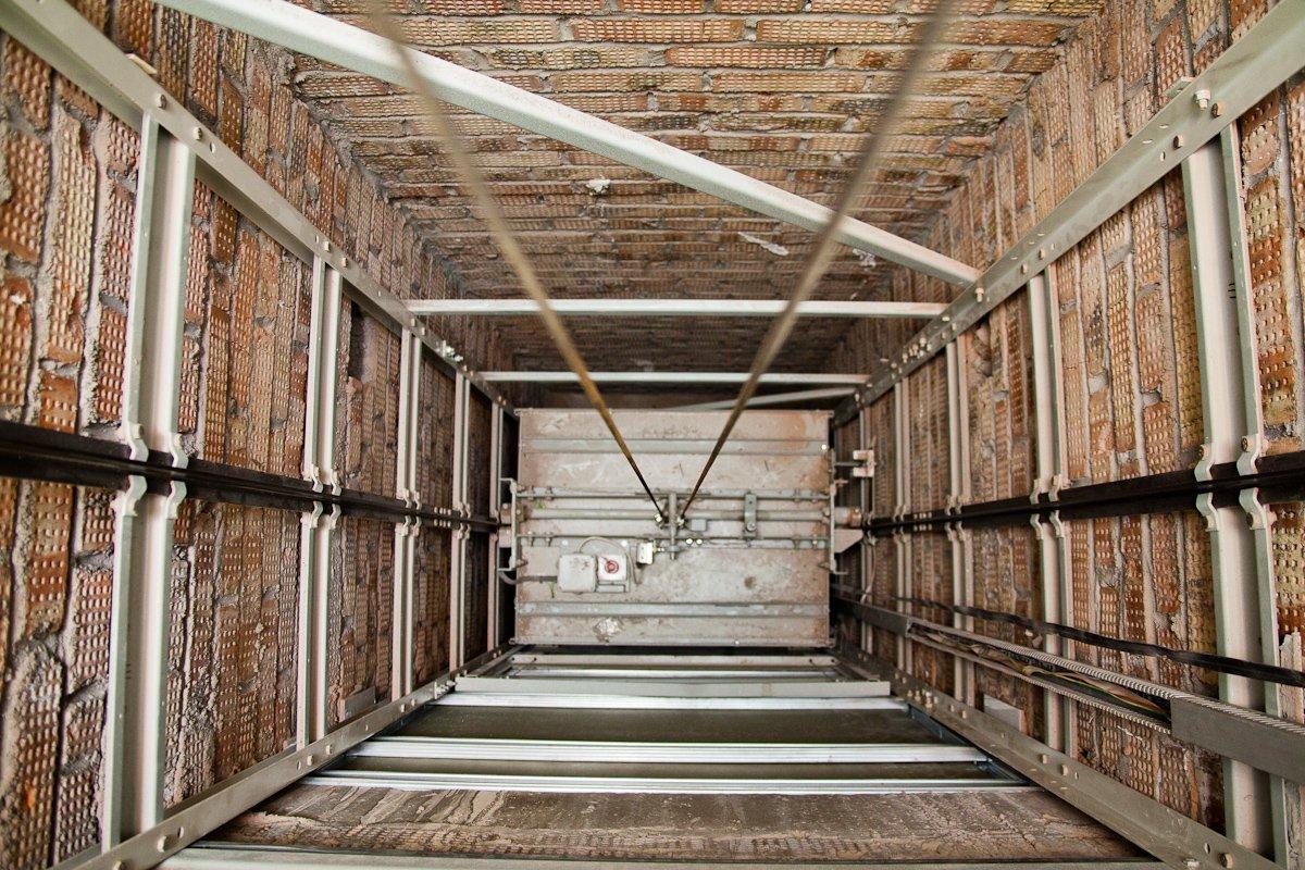 У Луцьку встановлюють обставини і причини травмування працівниці підприємства