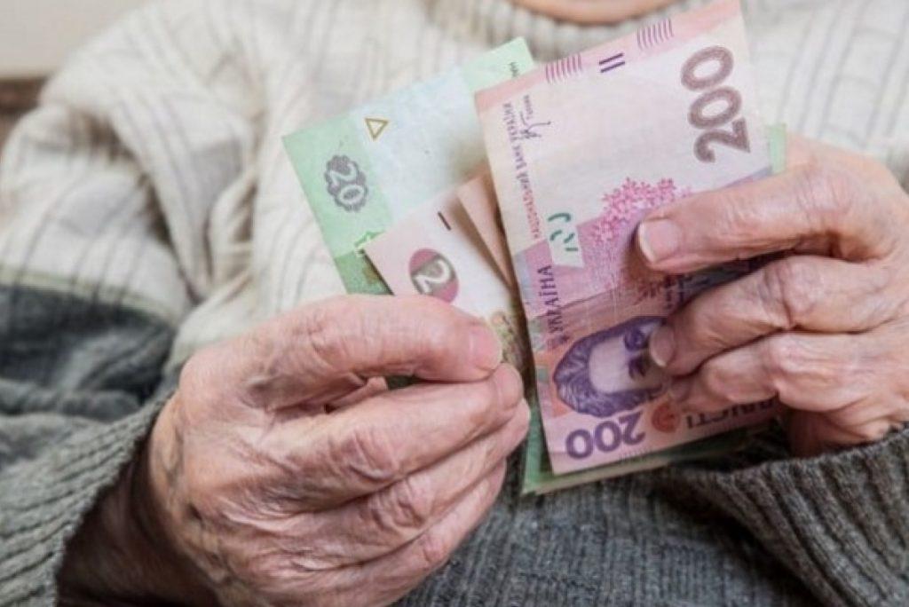 На Волині пенсіонерка віддала шахраям понад 50 тисяч гривень