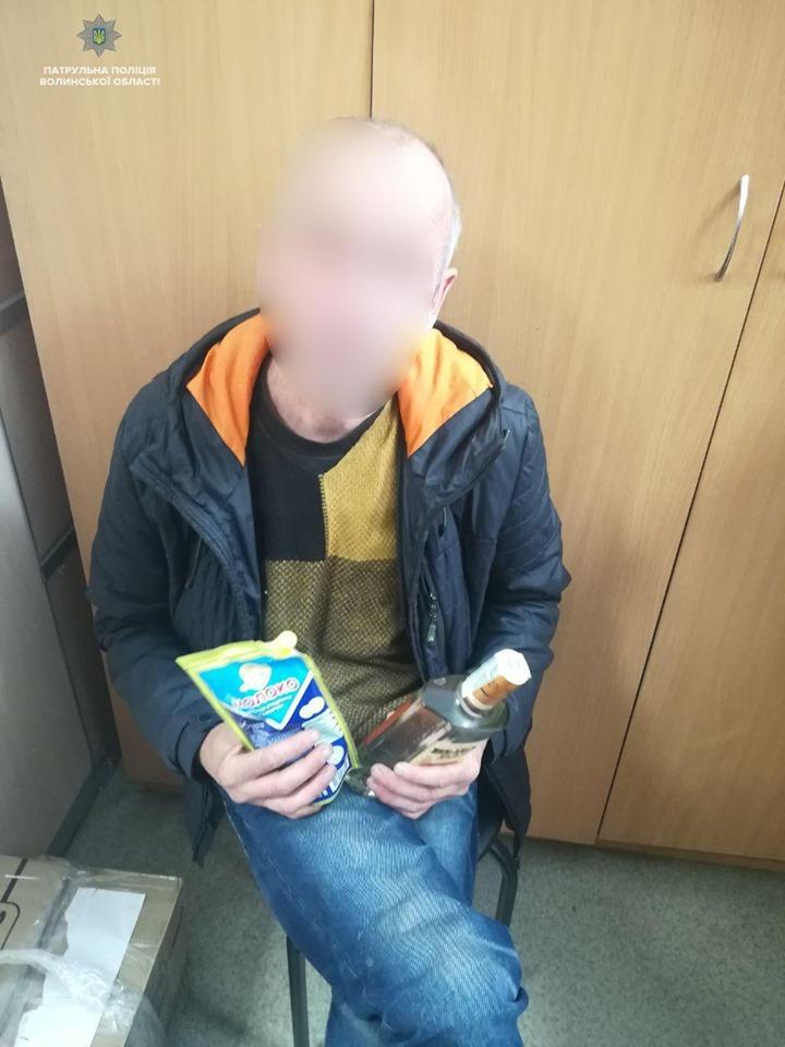 Чоловік викрав із луцького супермаркету горілку і згущене молоко з беконом