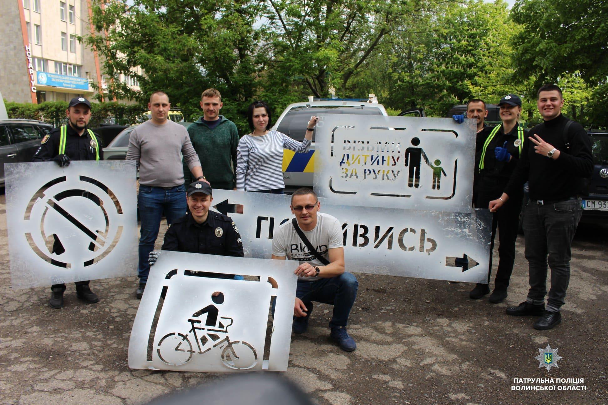 Лучани та патрульні долучились до акції «Відповідальний пішохід». ФОТО