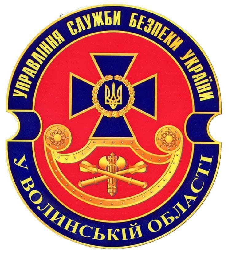 СБУ Волині викрила схему продажу службової інформації з бази митниці