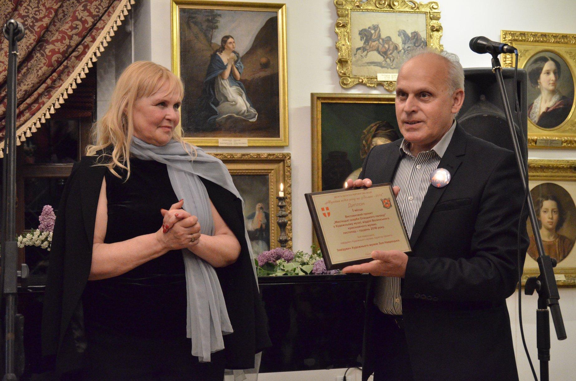 Виставковий проект волинського музею став переможцем рейтингової акції. ФОТО