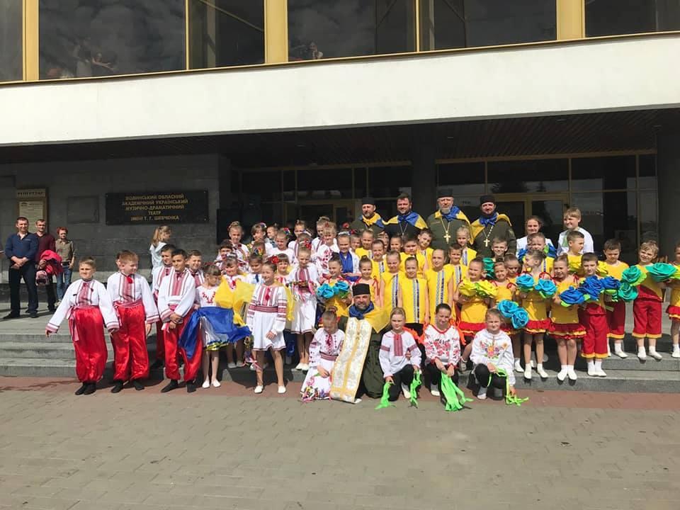 У Луцьку капелани благословили фестиваль учнівської творчості