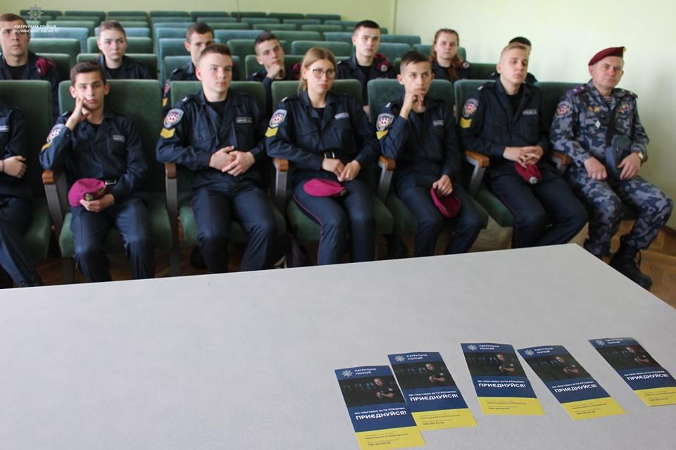 Луцьким ліцеїстам розповіли про службу в патрульній поліції. ФОТО
