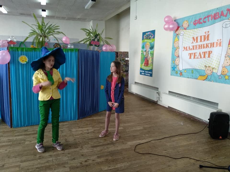 У Луцьку відбувся мандрівний фестиваль лялькових гуртків. ФОТО