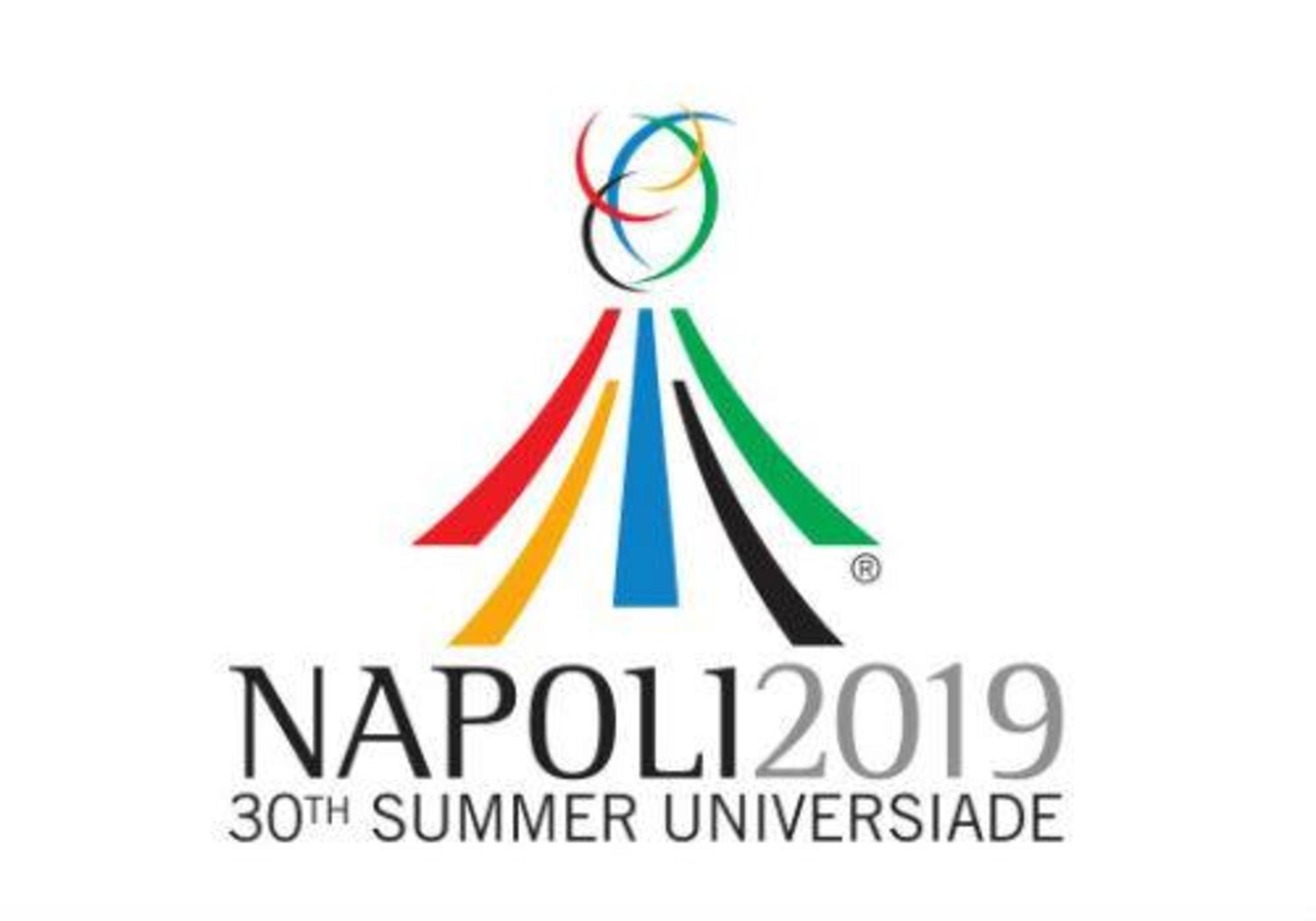 Волинські спортсмени представлятимуть Україну на всесвітній Універсіаді-2019