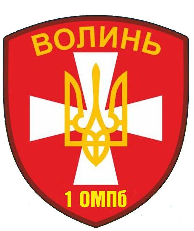 На Волині відзначили річницю з дня створення батальйону територіальної оборони