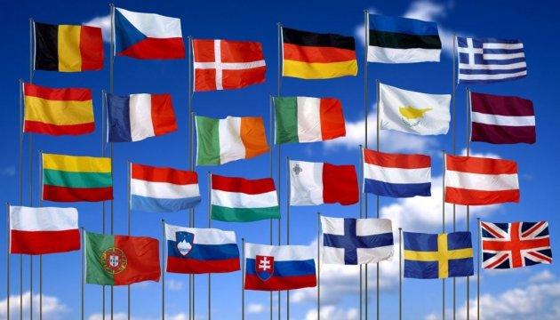У країнах ЄС сьогодні останній день голосування на виборах до Європарламенту