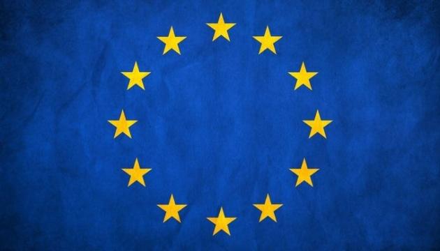 На виборах до Європарламенту в Австрії лідирує партія Курца