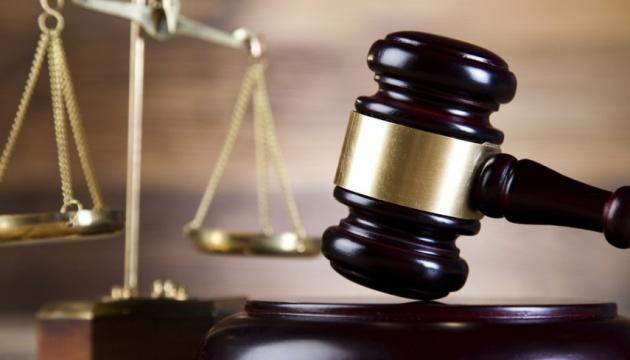 Українські суди вже розглянули понад 120 справ про булінг