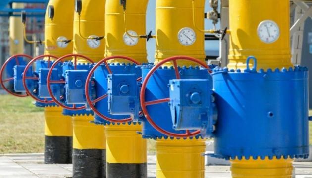 Україна веде переговори про постачання газу зі США