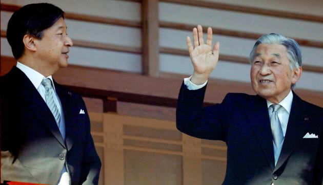Новий імператор Японії почав правління