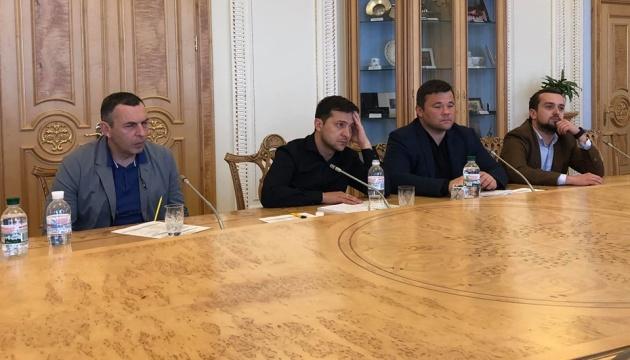 Зеленський сказав, коли дасть відповідь про розпуск Ради
