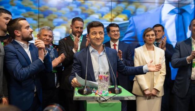 Петиція за відставку Зеленського набрала необхідну кількість голосів за добу