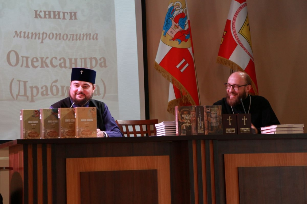У Луцьку презентували книгу «Українська Церква: шлях до автокефалії». ФОТО