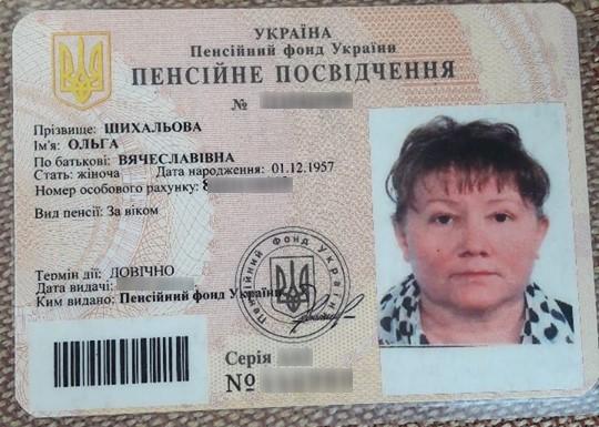 У Луцьку шукають власницю загублених документів