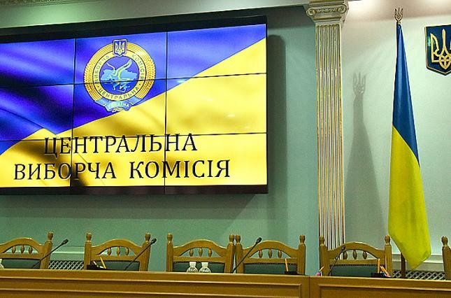 Виборчий процес позачергових виборів депутатів розпочнеться 24 травня