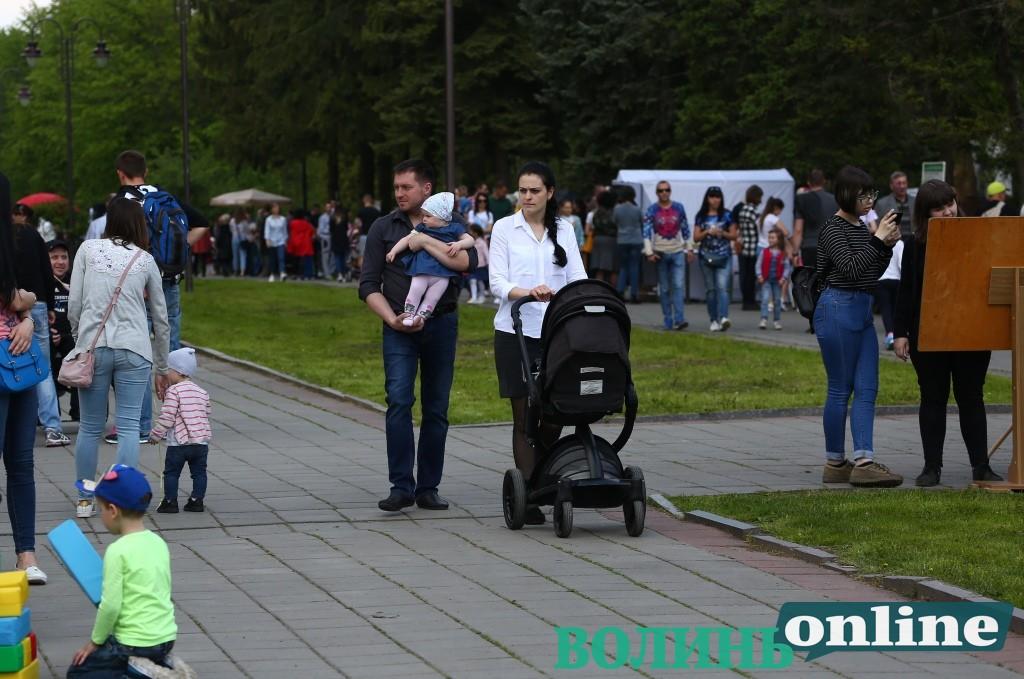 У Луцьку відбувся фестиваль сім'ї. ФОТО