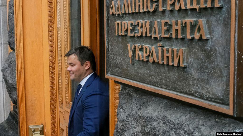 Зеленський призначив нового главу Адміністрації Президента