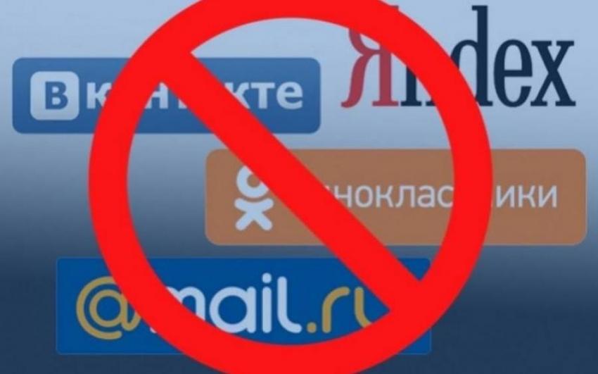 У Луцьку найбільшу кількість санкційних сайтів блокують три інтернет-провайдери