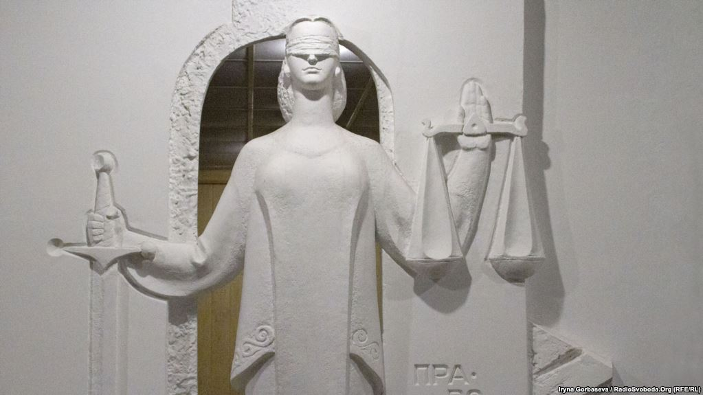 Головою Вищого антикорупційного суду стала харків'янка