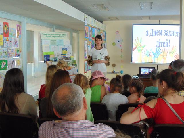 Лучан закликали поважати права дітей