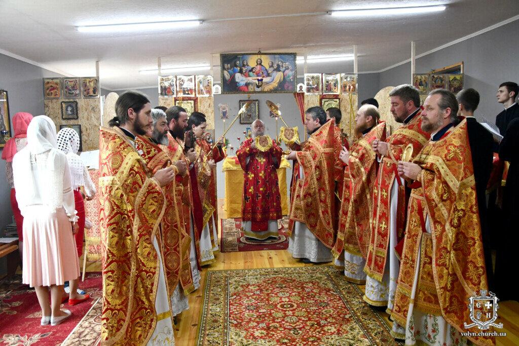 Єпископ Нафанаїл освятив тимчасой храм. ФОТО