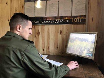 У лісництві на Волині встановили пожежну станцію з сучасною системою відеоспостереження