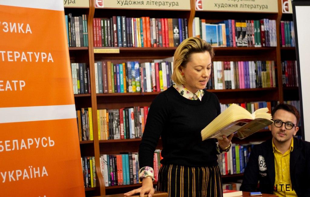 Одна з кращих поетес сучасності презентувала книгу у Луцьку. ФОТО