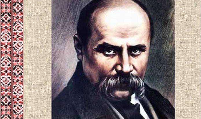 У Луцьку відзначать річницю перезахоронення Тараса Шевченка