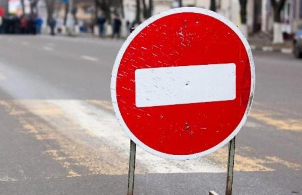 Завтра у Луцьку перекриють центральні вулиці