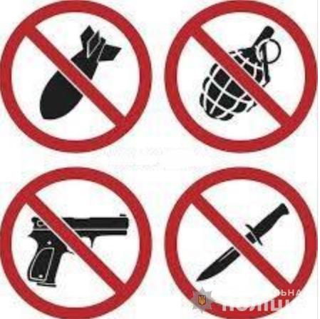 Волиняни добровільно здали понад 200 одиниць вогнепальної зброї