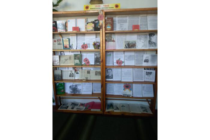 У Луцьку діє виставка архівних документів до Дня Перемоги