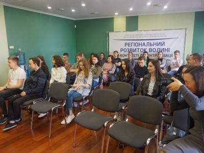 У Луцьку студентам розповіли, як збудувати Європу в Україні за допомогою децентралізації