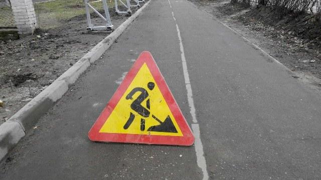 У Луцьку розпочали ремонт дорожнього покриття