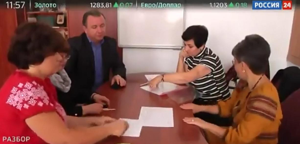 Російське ЗМІ у маніпулятивному сюжеті про українську мову показало волинський факультет філології та журналістики, як «мовних інквізиторів»
