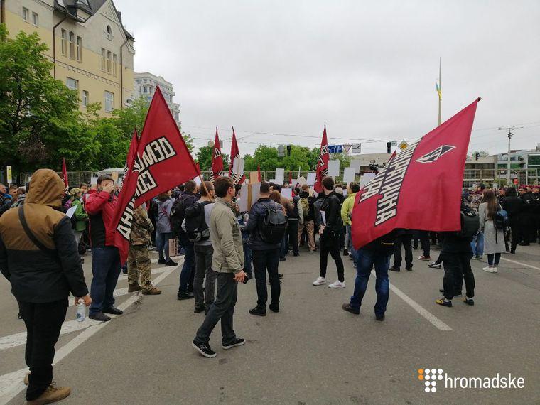 У Києві влаштували акцію на противагу маршу «Безсмертного полку». ФОТО