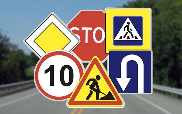Лучан закликають долучатись до тижня безпеки дорожнього руху