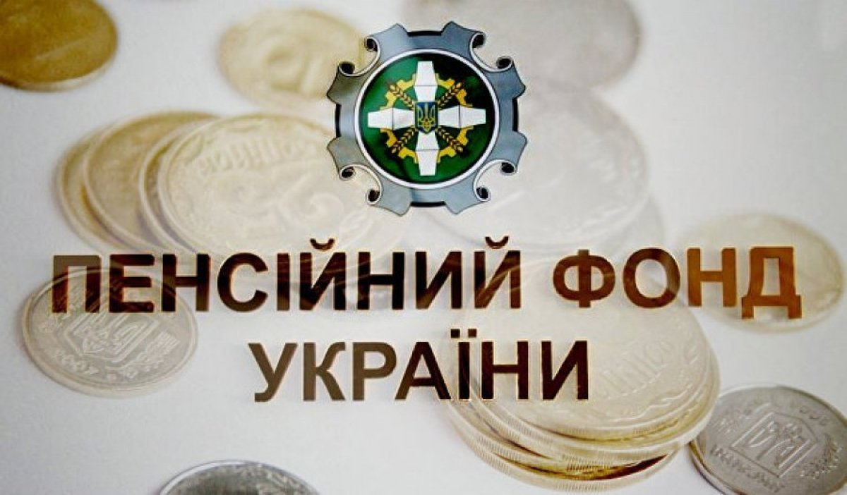 У Луцьку сервісний центр Головного управління Пенсійного фонду змінить своє місцеперебування