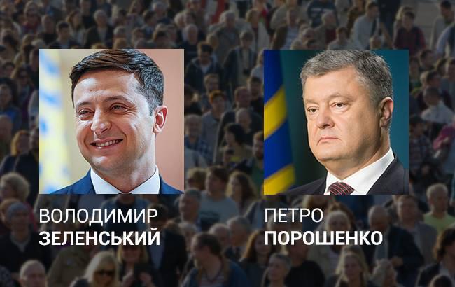 Офіційні результати виборів Президента опублікували у «Голосі України»