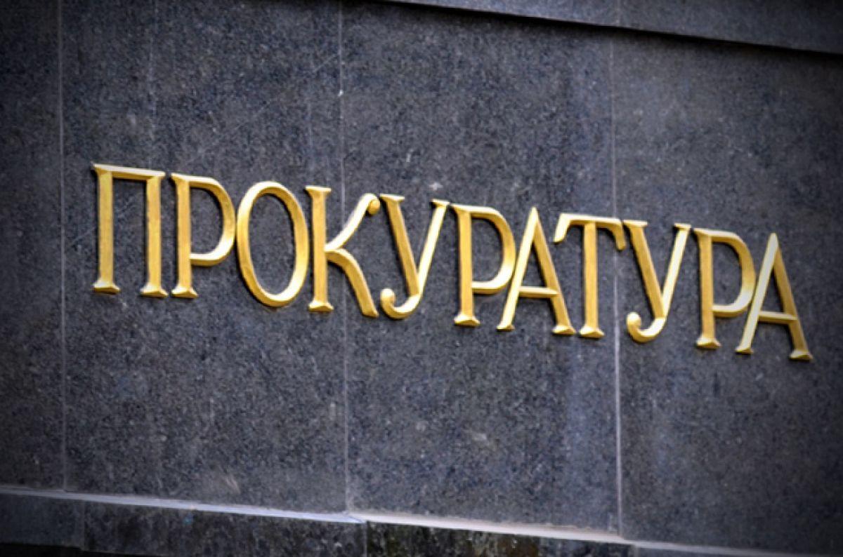 Жителя Локачинщини судитимуть за вбивство та погрози