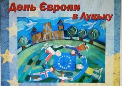 Учні луцької художньої школи підготували виставку до Дня Європи. ФОТО