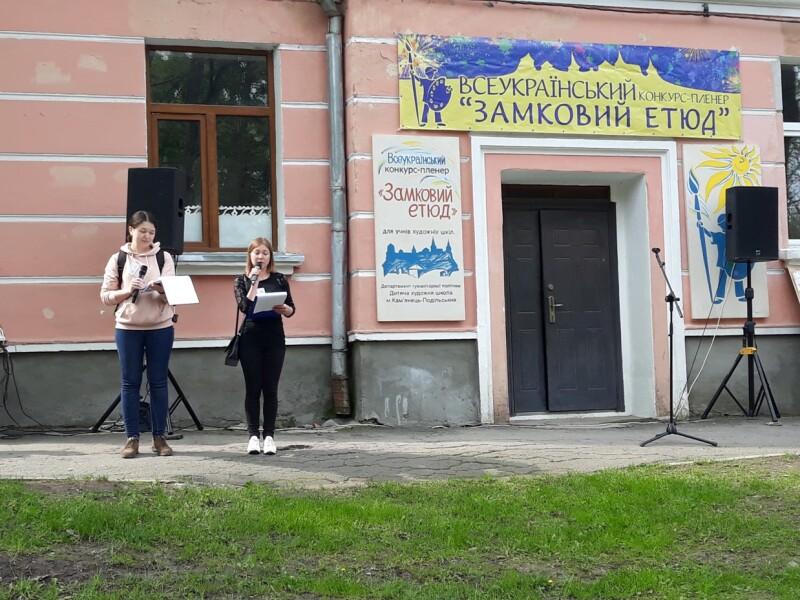 Юні художники з Луцька взяли участь у конкурсі-пленері. ФОТО