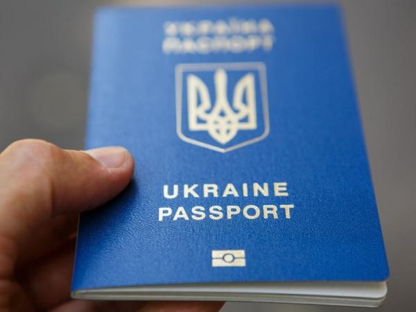 У Луцьку шукають власника загубленого закордонного паспорта