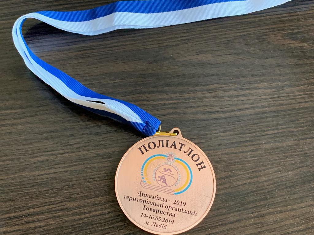 Волинська збірна СБУ перемогла на змаганнях з поліатлону